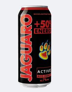 Энергетический напиток ягуар киноляпы человек паук враг в отражении